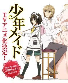 Vídeo promocional del Anime Shounen Maid que se estrenará en Abril del 2016.