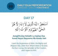 I seek forgiveness from Allah Muslim Love Quotes, Islamic Love Quotes, Islamic Inspirational Quotes, Religious Quotes, Arabic Quotes, Motivational Quotes, Prayer Verses, Quran Verses, Quran Quotes