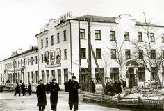 Николаевск-на-Амуре. 1960 г.