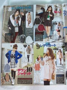 Doll Up Mari: Japanese Seventeen Magazine January 2014 Scans
