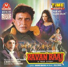 Best Bollywood Movies, Bollywood Songs, Hindi Movies Online, Audio Songs, Artist Album, Mp3 Song Download, Indian Movies, Cd Cover, Old Movies