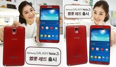 Samsung Galaxy Note 3 Editions Of Red Merlot Looks Fit With The Feel Of Christmas