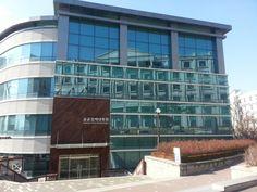 한양대학교 : 공공정책대학원(사회과학대학 건물)