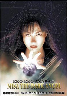 Eko Eko Azarak III: Misa the Dark Angel (Special Widescreen Edition) Tokyo Shock http://www.amazon.com/dp/B000055Y0V/ref=cm_sw_r_pi_dp_-8KPvb11K29RH