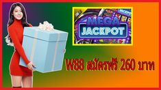 best mobile slots canada