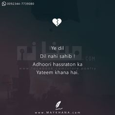 Dear Diary Quotes, One Word Quotes, Shyari Quotes, Sufi Quotes, Mixed Feelings Quotes, Gulzar Quotes, Zindagi Quotes, Romantic Poetry, Islamic Inspirational Quotes