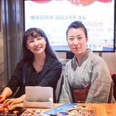 源川瑠々子の「花の日本橋」 (2014/5/30更新) ゲスト/映画評論家 国弘よう子さん◇今週の「花の日本橋」は、映画評論家の国弘よう子さんをお迎えします。先週聞きそびれてしまった、コレド室町の中の気になる店舗を2人でチェック!今週も、「HKT48」の指原莉乃が主演を務めたコメディ「薔薇色のブー子」や、人気ミステリー小説を、綾瀬はるか主演で映画化した「万能鑑定士Q モナ・リザの瞳」など、新作情報もお届けします!そして、林家うん平師匠のコーナー「コレゾ日本橋!」では、日本全国の凧が展示されている「凧の博物館」館長の茂手木雅章さんから、凧の歴史をお聞きしました!