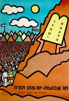 pentecost shavuot 2014