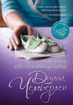 siam thai massasje oslo ukraine dating