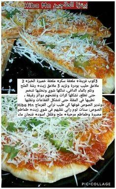 261 Meilleures Images Du Tableau Cuisine Marocaine Et Arabe
