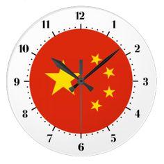 Chinese flag clocks
