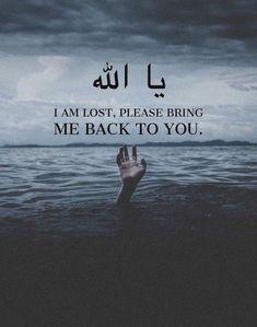 Allah Quotes, Muslim Quotes, Quran Quotes, Religious Quotes, Faith Quotes, Arabic Quotes, Life Quotes, Qoutes, Beautiful Islamic Quotes