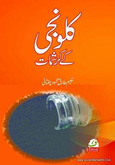Masterdating dictionary english to urdu