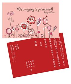 百日宴喜帖囍帖·結婚滿月彌月邀請卡 BI-009 - Baby Shower BB 100th Day Birth Celebration Birthday Invitation Card Birthday ...