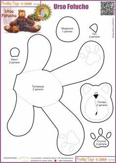 Urso bear stuffed soft animal pattern