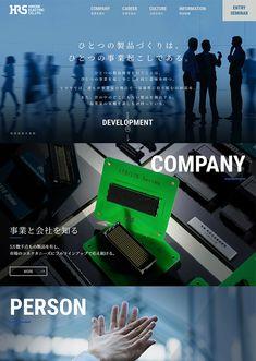 ヒロセ電機グループ 新卒採用情報 Editorial Layout, Company Profile, Web Design, Formal, Preppy, Editorial Design, Design Web, Company Profile Design, Website Designs