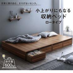 Bed Frame With Storage, Bed Storage, Bedroom Storage, Diy Pallet Furniture, Furniture Makeover, Furniture Design, Apartment Bedroom Decor, Room Ideas Bedroom, Space Dividers
