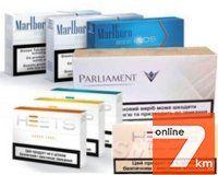 опт сигареты парламент