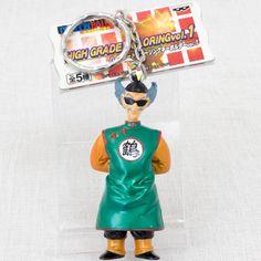 Super RARE! Dragon Ball Z Tsuru-Sennin High Grade Coloring Figure Key Chain #Banpresto