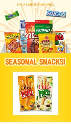 Some of This month's snack box will feature some very special seasonal treats, Cheese /Basil Pretz/Cheese Ramen, etc! These delicious snacks are only available occasionally, so get a snack box while you can! . . . #esianmall #esianbox #subscriptionbox #snackfood #snackbox #snacktime #asiansnacks #asianfood #foodforfoodies #foodie #japanesetaste #yumyumyum #koreanfood #partyfood #foodpornshare #foodexplorer #instasnack #asianflavor #foodlovers #deliciousfood #seasonalfood