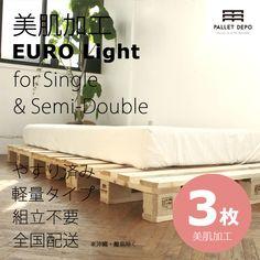 【美肌加工】【3枚組】【シングル・セミダブル兼用】軽量ユーロタイプ木製パレット 組立不要 ヨーロッパ製 パレットベッドに最適 | PALLET DEPO