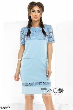 5aec751e68b0 Швейные идеи (одежда): лучшие изображения (81) в 2019 г. | Ball gown ...