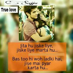 194 Best Bollywood Images Lyrics Music Lyrics Song Lyrics