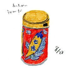2014年08月の記事   KUBO AYAKO.com 図画ノート