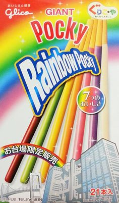 Giant Rainbow Pocky is a Limited Edition Pocky that contains 7 unique flavors http://buypocky.com/product/giant-rainbow-pocky/