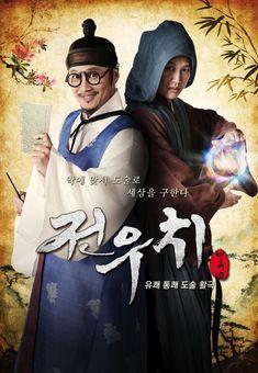 ki a 2012-es park shin hye randevú? carroll iowa társkereső
