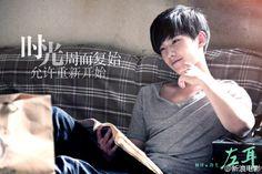 杨洋 icon 's Weibo_Weibo Yang Yang Actor, Kim Bum, Female Character Inspiration, Thai Drama, Viera, Female Characters, Photo Book, Real Life, Actors