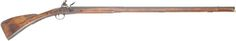 The French Tulle Fusil-de-Chasse is a musket that was used during the French and Indian war. Mostly used by the french, this musket is lightweight which is perfect because the British and French were...