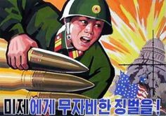 A Fascinating, Brutal Look At 60 Years Of North Korean Propaganda Against The United States North Korea, Messages, Baseball Cards, Blog, Spreads, Blogging, Text Posts, Text Conversations