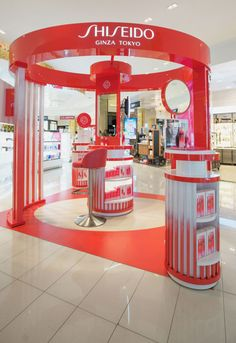 Bloommiami | Social Sharing with Shiseido | Creative Agency Bloommiami, based in Miami, FL, worked with cosmetic company Shiseido for a recent travel retail activation in LAX, CA.