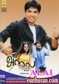 Aadhavan Tamil Movie Free Download Hd