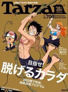 #OnePiece quand Luffy se prend pour #Tarzan