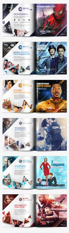 The brochure is dedicated to movie channels.Main task: Dynamics, brightness and maximum images.Each page has its own color scheme that matches the logo of a particular channel.