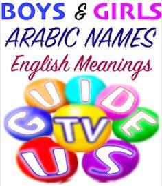 is liam a muslim name
