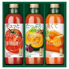 カゴメ 国産プレミアム野菜ジュースギフト(KPV40)