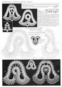 "Photo from album ""Дуплет on Yandex. Crochet Snowflake Pattern, Crochet Snowflakes, Crochet Doilies, Crochet Flowers, Crochet Christmas Ornaments, Christmas Bells, Bobbin Lace Patterns, Knitting Patterns, Lace Jewelry"