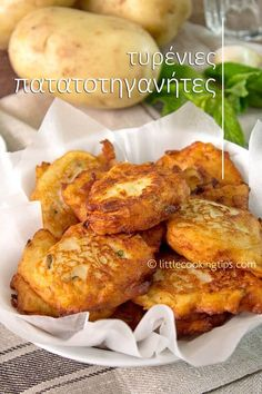 Greek Cheesy Potato Fritters: the simplest way to make one of the best vegetarian dishes step by step Side Recipes, Greek Recipes, Snack Recipes, Cooking Recipes, Snacks, Potato Dishes, Potato Recipes, Vegetable Recipes, Greek Potatoes