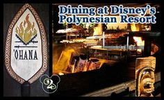 Walt Disney World and Dining at 'Ohanas for dinner is something you must experience at least once in your life. Not only is the atmosphere incredible, but the food is absolutely amazing. It is some of the best steak I have ever had.