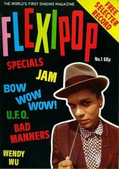 First issue of flexipop magazine released 34 years ago today