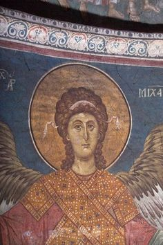 BLAGO | BLAGO : Decani : 11 Archangel Michael