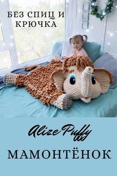mammoth pillow