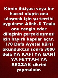 dileğin gerçekleşmesi için for the realization of the wish Allah Islam, Cool Words, Prayers, Quotes, Sentences, Rage, Proverbs Quotes, Hate, Prayer