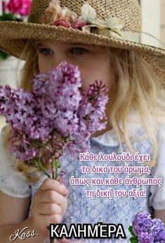 Lavender Cottage, Lilac Bushes, Wisteria, Shades Of Purple, Beautiful Children, My Flower, Spring Time, Wild Flowers, Little Girls