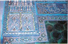 Fig. 2: Bursa, la Mosquée Verte. Détail de la loge latérale (départ de l'arcade).