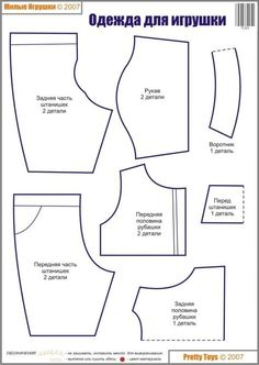 free pattern for easy to sew teddy bear clothes (build-a