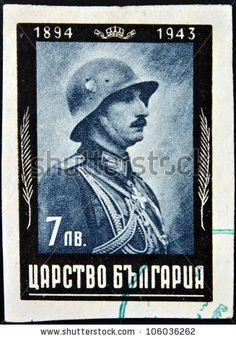 Bulgaria Stamp 1944